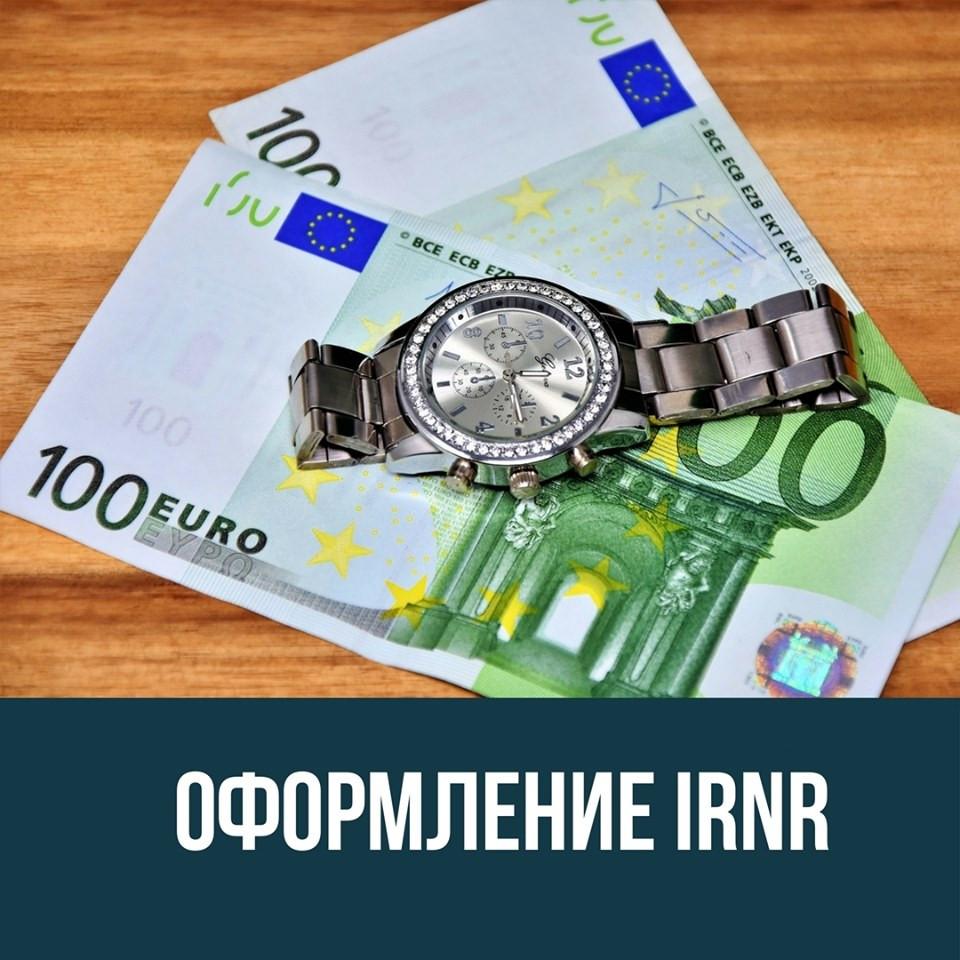 Оформление налога IRNR